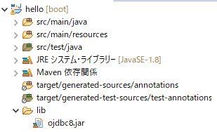 Spring BootでOracle データベースに接続する方法 - 知的好奇心