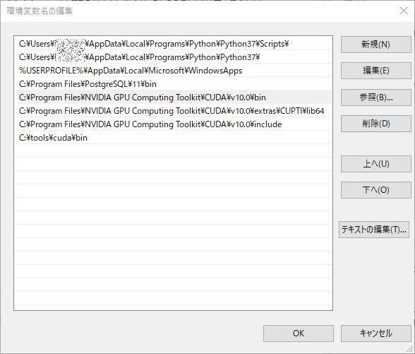 Windows 10でtensorflow-gpuを使う方法 - 知的好奇心